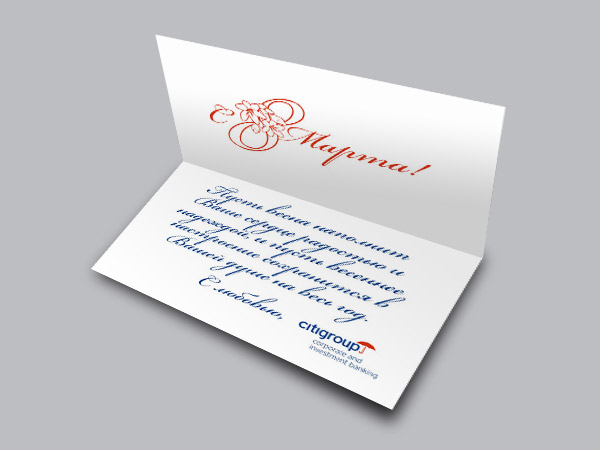 Дизайн открыток корпоративная открытка к дню 8 марта портфолио