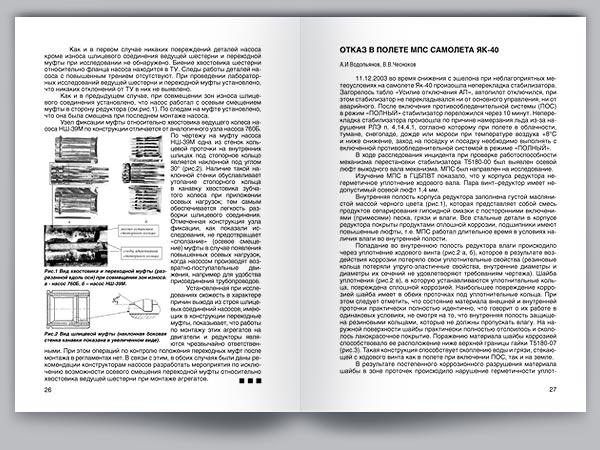 Доклады по дизайну
